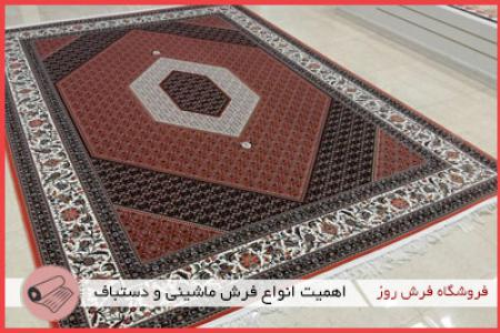 all-information-carpets.jpg