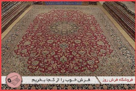 factory-buy-good-carpet.jpg