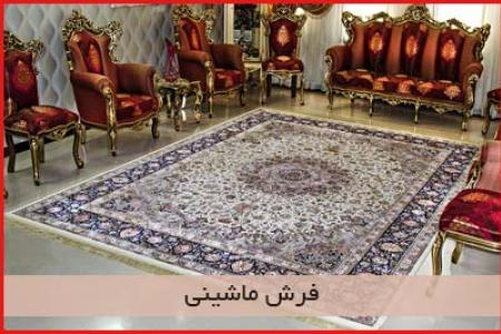 purchasing-carpet-kashan.jpg