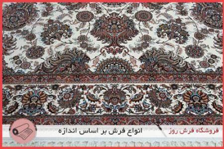 specific-rugs-dimensions-sizes.jpg